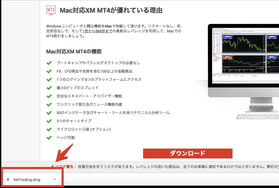 ダウンロード>クリック