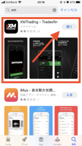XMappをダウンロード